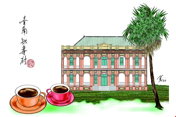 Tainan's old Magistrate's Residence, a baroque structure erected in 1899, now houses a tasteful cafe. (illustration courtesy of Yu Fu)