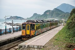 Venturing Forth —Taiwan's Branch Rail Lines