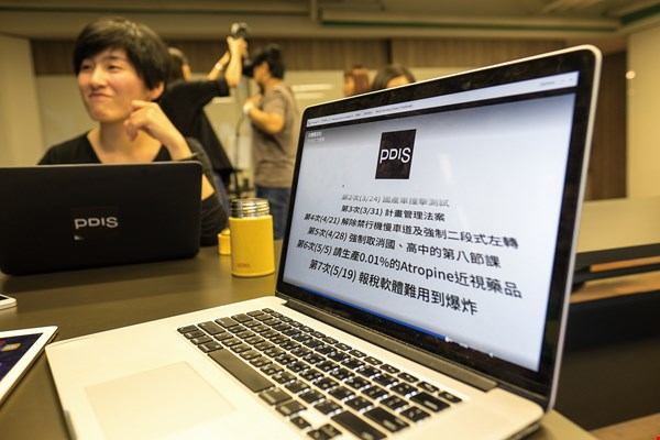 The Join website, an open government portal, encourages the public to participate in government by offering planning and policy-making ideas.