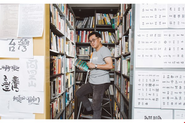 Kokia Lin describes himself as an omnivorous reader. That learning has been internalized and has become a source of creative inspiration.