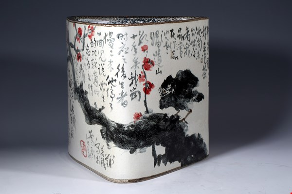 Cheng Shan-hsi's Remembering Shen Yao-tsu. Cheng has created colorful porcelains for more than 30 years, during which time he has earned a reputation as a preeminent popularizer of literati ink-wash painting.