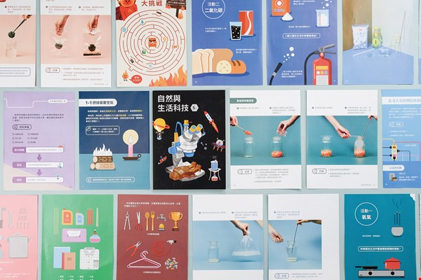 Aestheticell is pursuing the Aesthetic Textbook Project, redesigning textbooks in the hope of instilling a sense of beauty in children's minds.