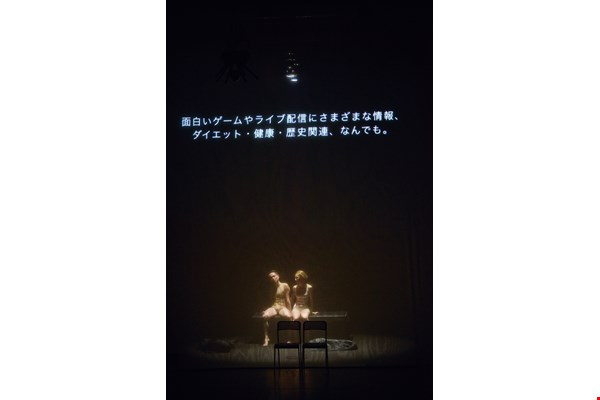 With the collaboration between the Shakespeare's Wild Sisters Group and Japan's Dainanagekijo theater company, the lines uttered on this stage have become a mix of Chinese and Japanese.