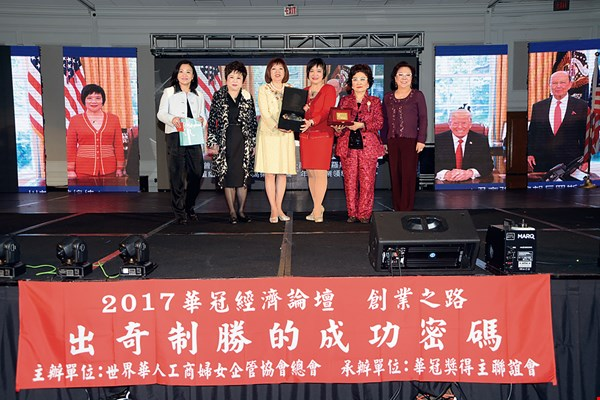 The Global Federation of Chinese Business Women often organizes economic forums, inviting winners of the Huakung Award to share their entrepreneurial experiences.
