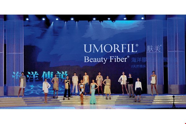 Umorfil has been a hit on the international stage, and is prized by numerous leading brands. (courtesy of Umorfil)