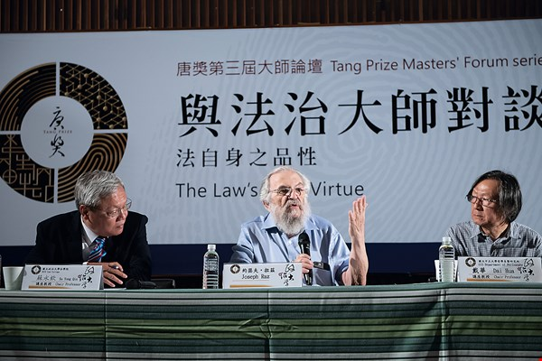 "Joseph Raz, winner of this year's Tang Prize in Rule of Law, delivered a speech on ""The Law's Own Virtue"" at National Chengchi University. (courtesy of the Tang Prize Foundation)"
