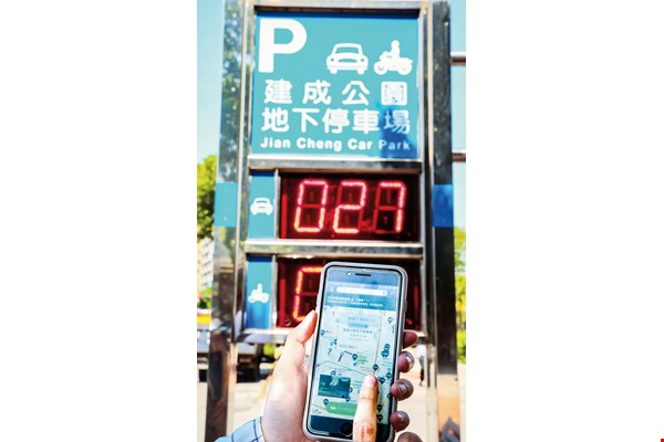 Apps using open data on available parking spaces, a rarity outside of Taiwan, are making Taiwanese drivers' lives easier.