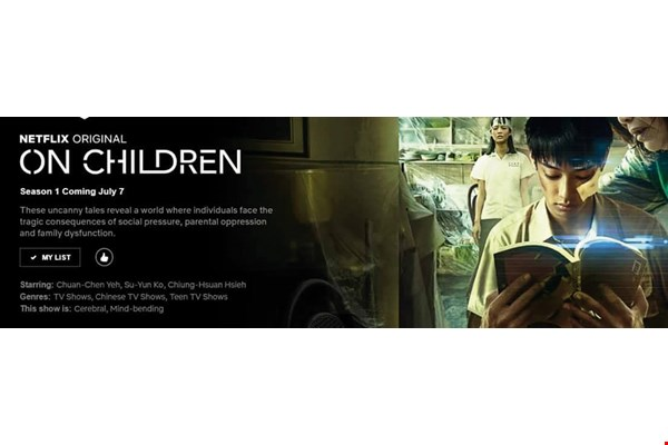 On Children is available for streaming on Netflix. Its compelling plots and profound examinations of important issues have won over international audiences.