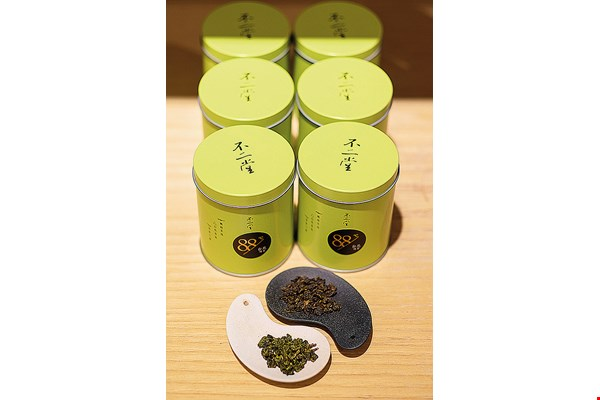 Ateliea Tea is breaking with tradition and taking a modern approach to promoting Taiwanese tea culture.