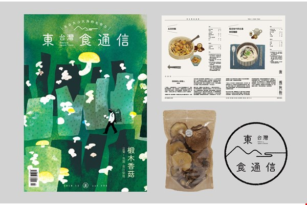 Taberu magazines and a selected food item are delivered together, providing readers with a sensory experience that transcends the printed page. (courtesy of Taberu in Eastern Taiwan)