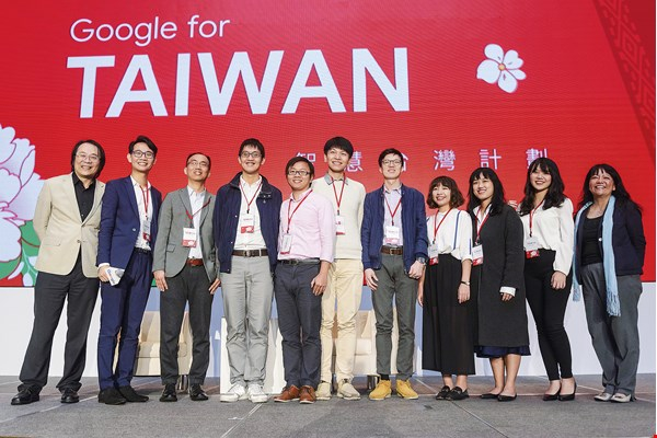 In 2018 Junyi Academy  became the first organization  in Taiwan to receive a grant from Google.org. (courtesy of Junyi Academy)