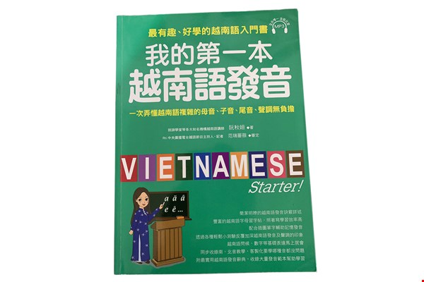 Here shows Hang's book Vietnamese Starter!, which teaches Vietnamese pronunciation, even explaining differences between northern and southern accents. (photo courtesy of Nguyen Thu Hang)