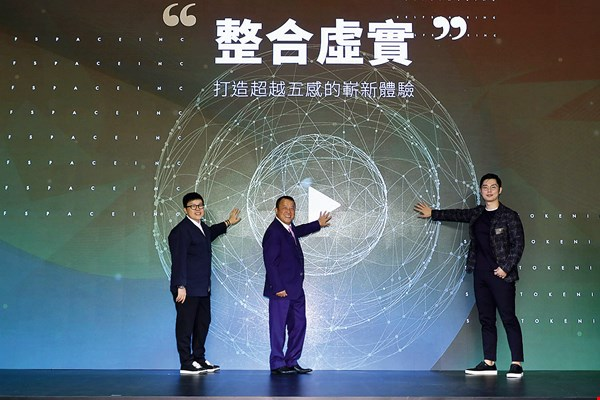 Jack Hsu has declared his ambition to create immersive entertainment in hopes of injecting some commercial vigor into Taiwan's film industry.