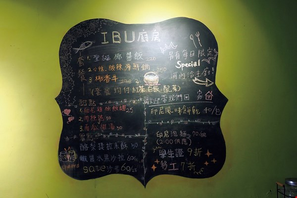 A blackboard displays the IBU menu, which changes every week.